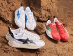Advanced Shapes Define Onitsuka Tiger's SS21 Footwear Lineup