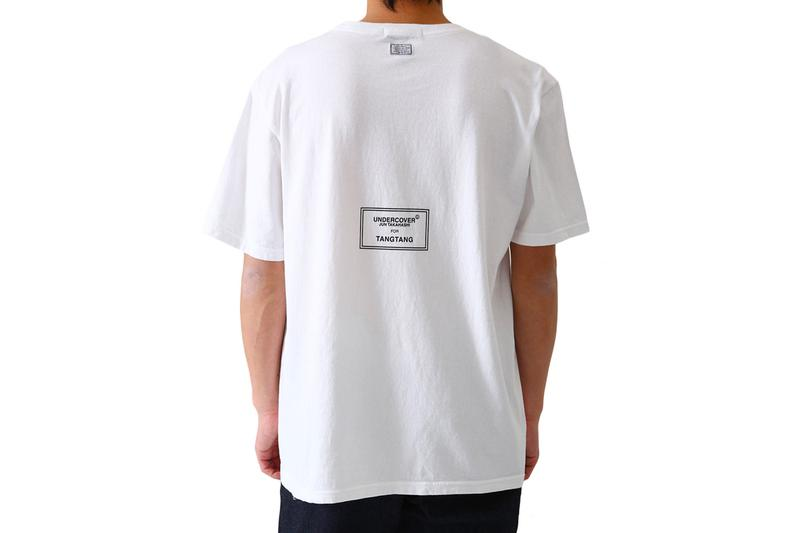 TANGTANG x UNDERCOVER SS21 10th Anniversary Collaboration tenth graphic tee shirt noise