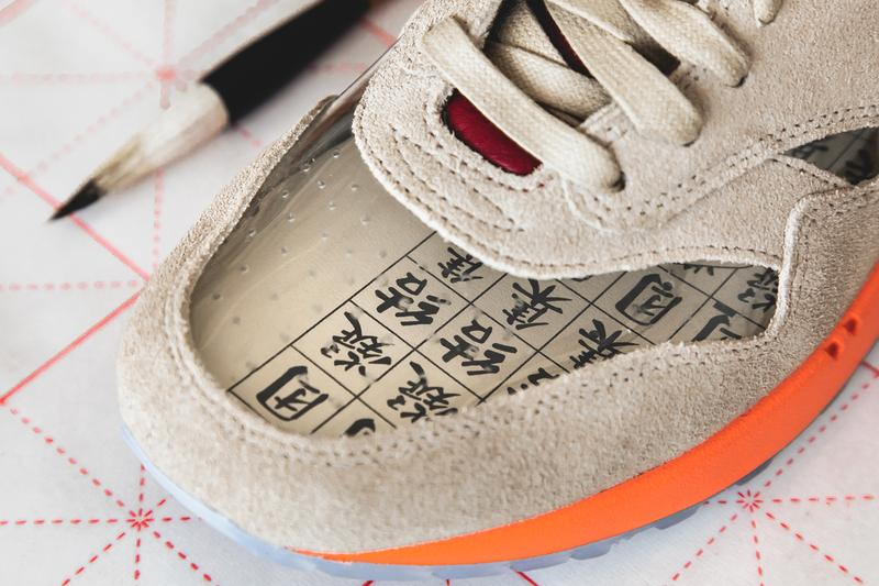 CLOT Nike Air Max 1 Kiss of Death Closer Look Release Info dd1870-100 Official Look Buy Price Edison Chen Kevin Poon