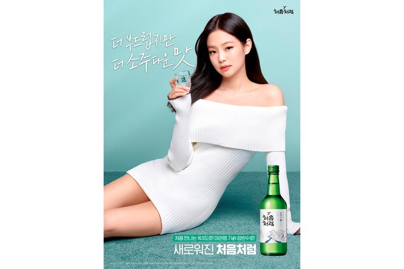 First BLACKPINK Jennie Chum-Churum Soju Ad Watch CF Lotte Chilsung
