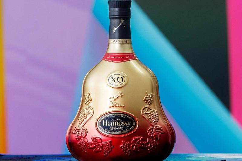 hennessy lunar new year 2021 celebration virtual charity event