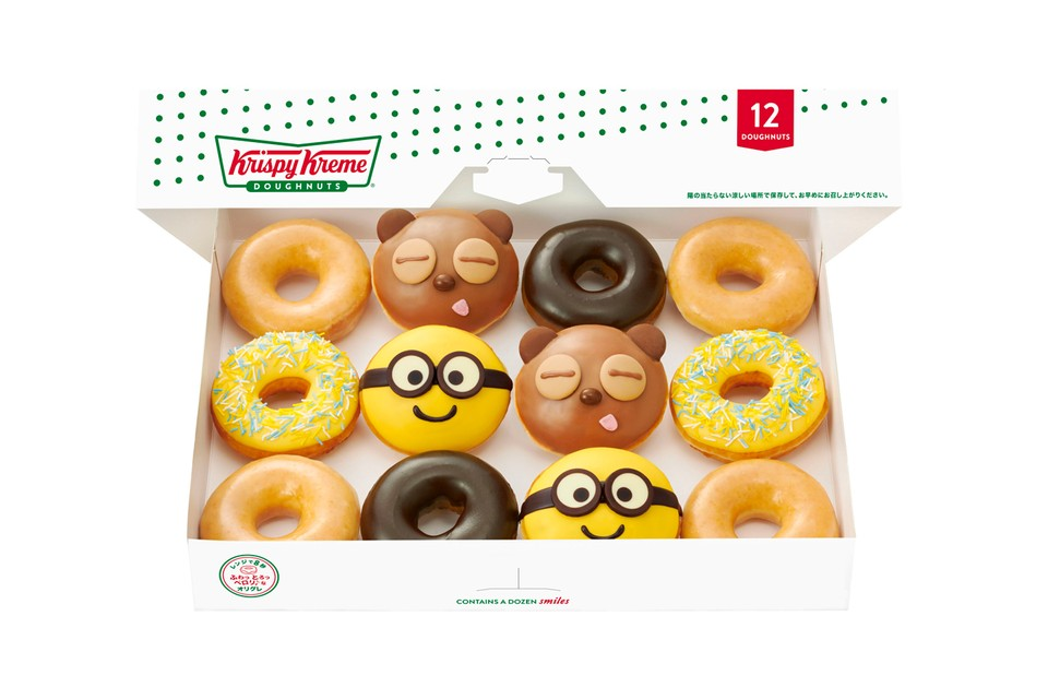 Krispy Kreme Christmas Doughnuts 2021 Krispy Kreme Japan Minion Tim And Bob Donuts Hypebeast