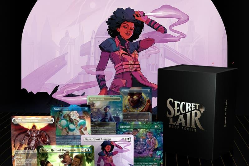 magic the gathering black is magic release secret lair drop series