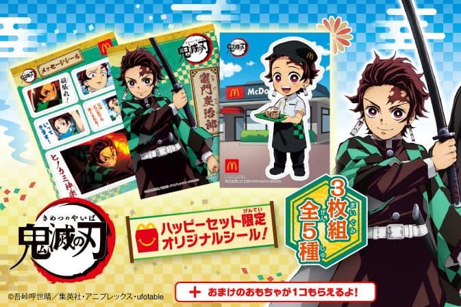 McDonald's Japan Demon Slayer Happy Meal Info Tanijro Nezuko Zenitsu McCafe Inosuke Giyu Shinobu fsat-food snacks burgers Japan Tokyo Demon Slayer: Kimetsu no Yaiba