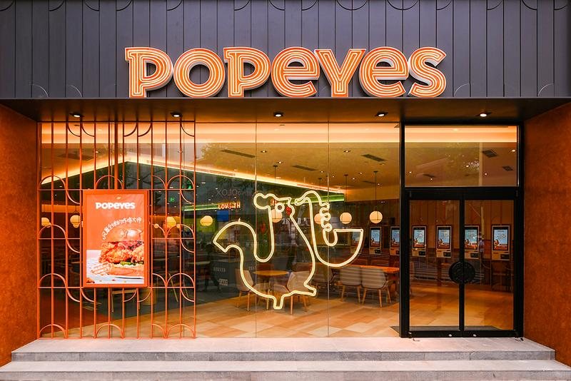 """Popeyes Jumps On the Stock Market Frenzy With Free """"Tendies"""" for All chicken tenders GameStop Nokia AMC Wall Street Bets stock market GME"""