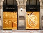 Swarovski Updates Its 32-Year-Old Iconic Swan Logo