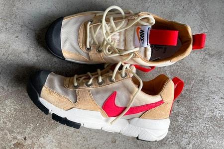 Wear Testers Share What's Inside Tom Sachs x NikeCraft Mars Yard 2.5 Kit