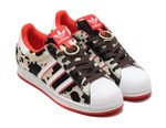 adidas Commemorates Lunar New Year With This Cattle-Inspired Superstar