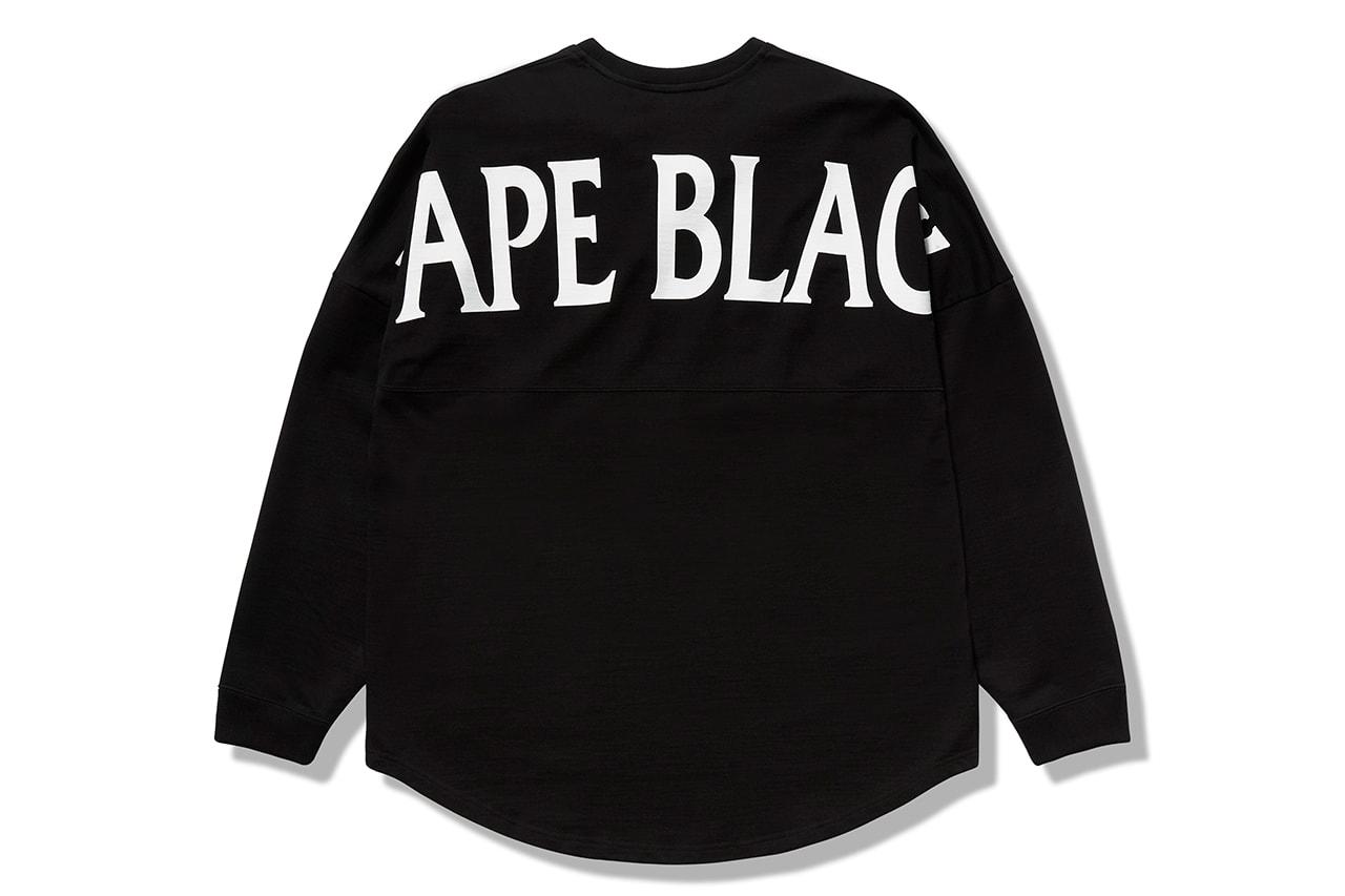 BAPE BLACK Biker spring summer 2021 a bathing ape bape japan sunset motorbike sterling silver dandy culture fashion streetwear grooming comb trench coat rider jacket t shirt