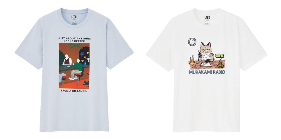UNIQLO UT's Charming Illustrations Celebrate Haruki Murakami's Novels and Radio Show