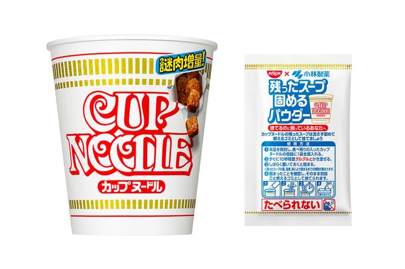 Nissin Leftover Soup Solidifying Powder Info food instant noodles cup noodles Kobayashi Pharmaceutical Co., Ltd convenience food