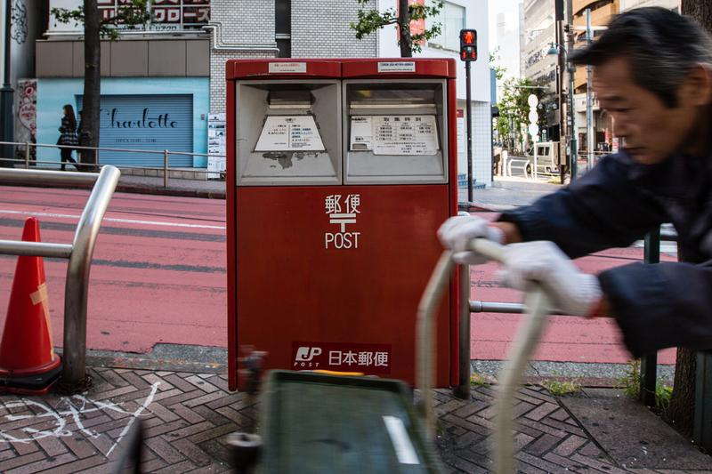 Japan Officially Unveils First Pokémon Mailbox Gaming TCG Slowoke Pikachu Geodude Takamatsu Chuo Kagawa Prefecture
