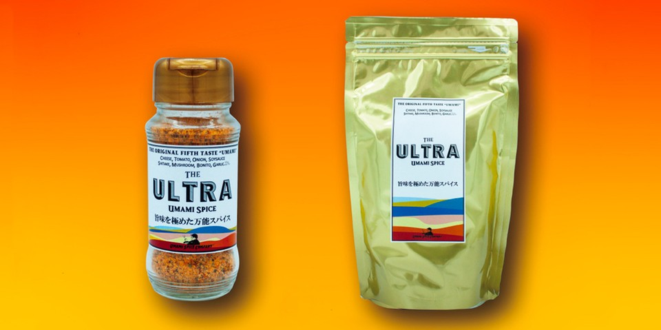 "The ""ULTRA UMAMI SPICE"" Blends More Than 20 Ingredients"