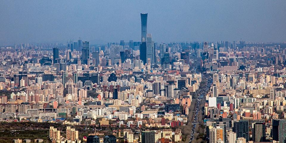 Beijing Surpasses New York To Become The New Billionaire Capital