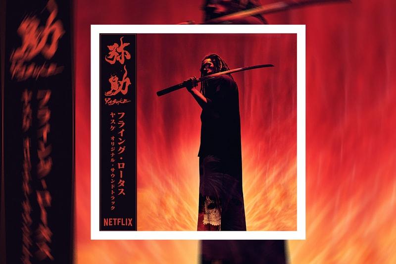 Flying Lotus Unveils 'Yasuke' Soundtrack With Denzel Curry, Thundercat and Niki Randa