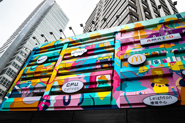 kevin poon hong kong art scene woaw gallery