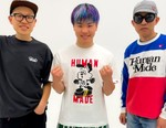 Verdy and NIGO Unveil Upcoming HUMAN MADE Collaboration