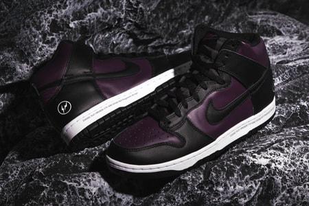 """Closer Looks: fragment design x Nike Dunk High """"Beijing"""""""