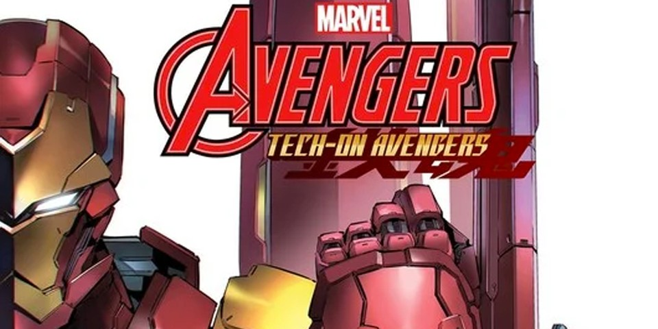Marvel Taps 'Ultraman' Artists for New Tech Suits for Iron Man and the Avengers