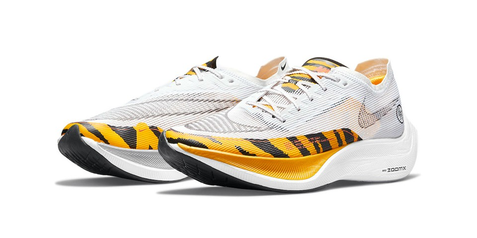 Here's an Official Look at Nike ZoomX VaporFly NEXT% 2 BRS