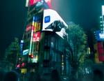 A Massive 3D YEEZY Gap Billboard Appears in Shinjuku
