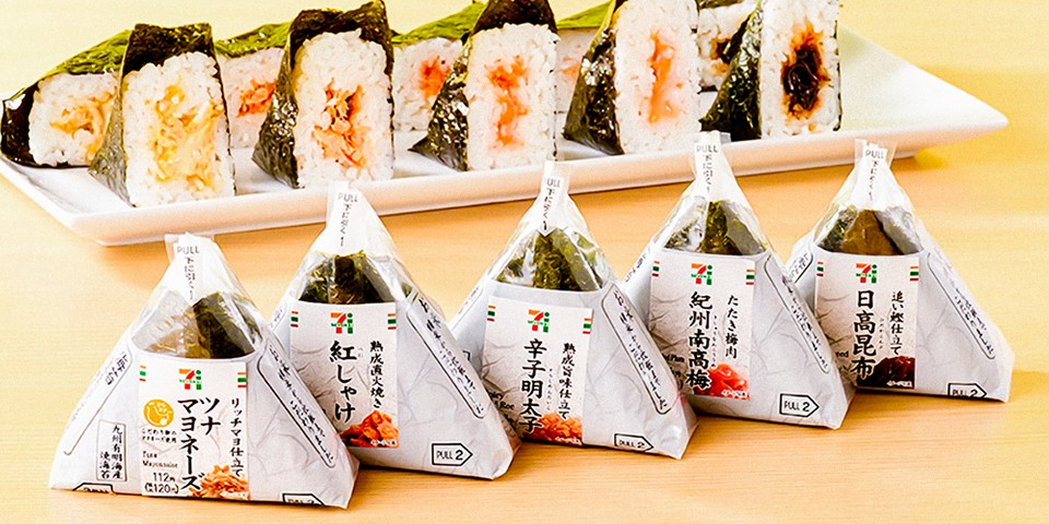 7-Eleven Japan Releases How-To-Open Onigiri Rice Ball Video