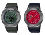"""G-SHOCK Introduces New Colors For Its Metal """"CasiOak"""" Range of Watches"""