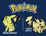 UNIQLO UT Enlists Meguru Yamaguchi and James Jarvis for New Pokémon Artists Series
