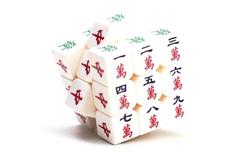 mahjong, <b> You can now play mahjong, but in Rubik&#8217;s Cube form </b>