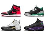 Jordan Brand Presents Holiday 2021 Retro Collection