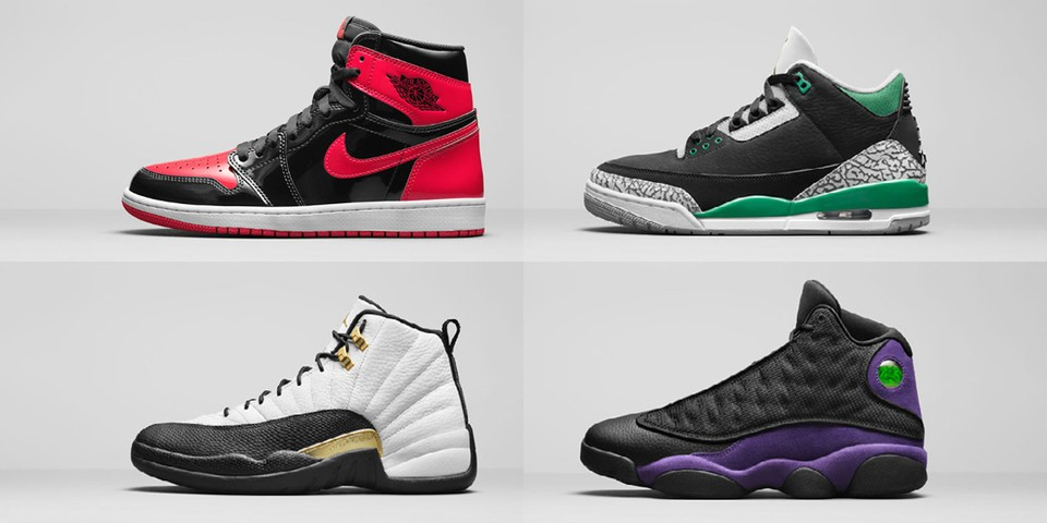All About Jordan's - cover