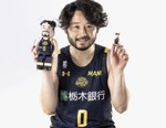 Medicom Toy Immortalizes Japanese Basketball Legend Yuta Tabuse With a Special BE@RBRICK