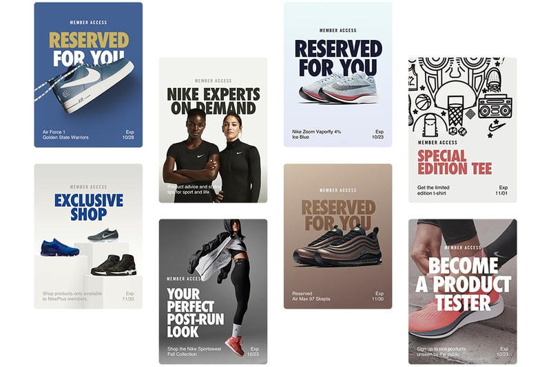 Nike NikePlus Unlocks Contenu Exclusif Application Mobile Exclusive Content