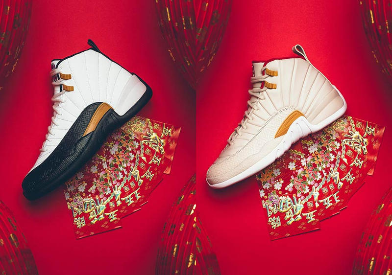 """Chinese New Year Nouvel An Chinois 2018 Année Chien Air Jordan 6 """"Chinese Year"""" Nike Air Force 1 Low """"Year Of The Dog"""" Air Jordan 12 GS """"Chinese New Year"""" Nike Vapormax """"Chinese New Year"""" Nike Air Max 90 """"Chinese New Year"""""""