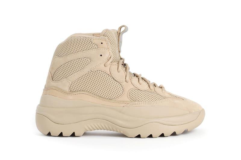 Desert Rat Boot YEEZY Season 6 Taupe Kanye West