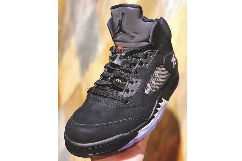 Air Jordan 5 PSG