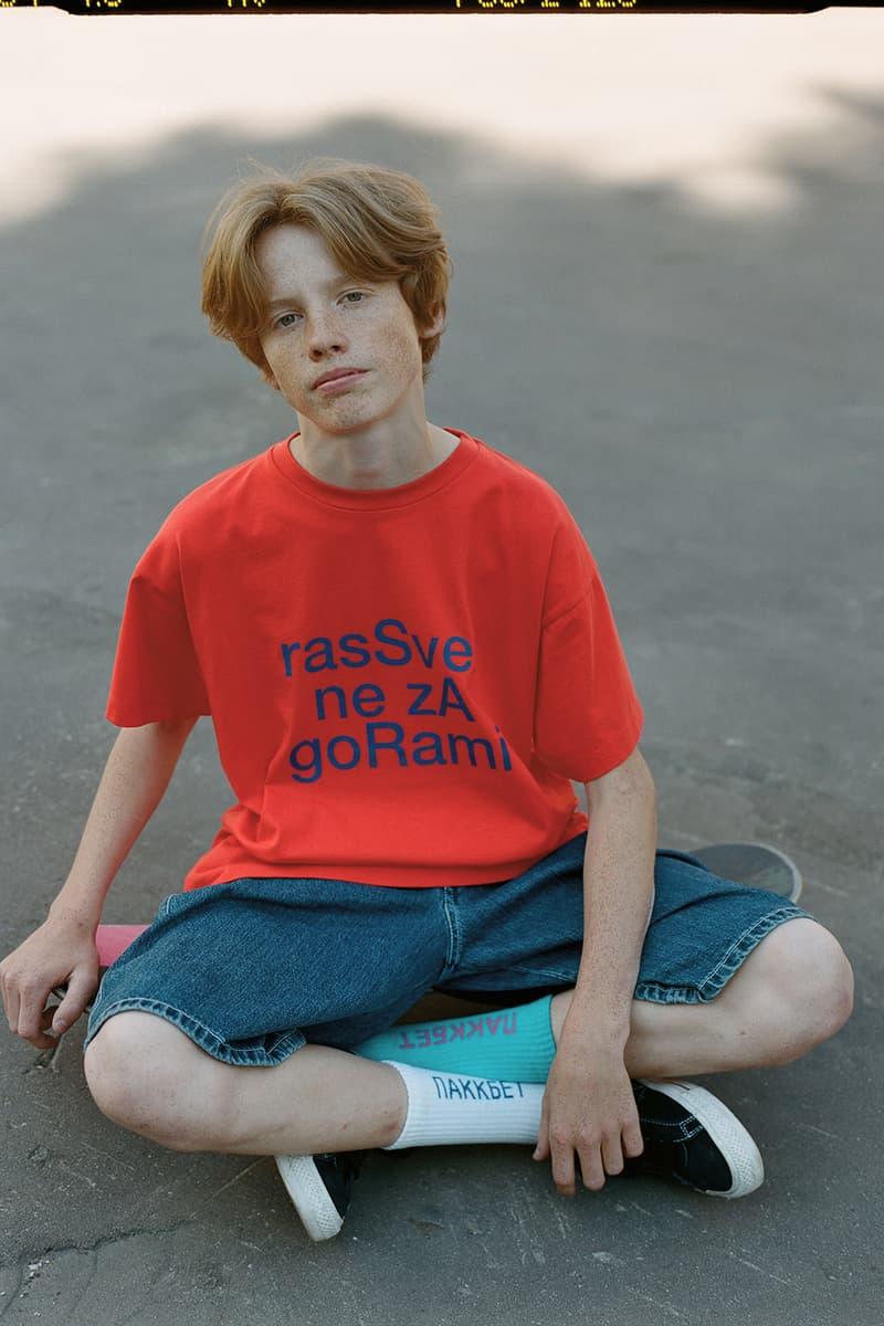 Gosha Rubchinskiy Rassvet Collection