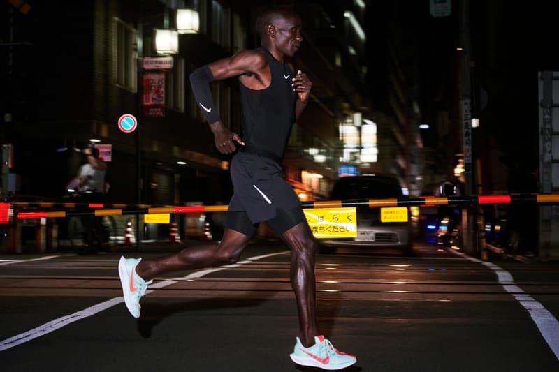 Photo De La Nike Zoom Pegasus Turbo