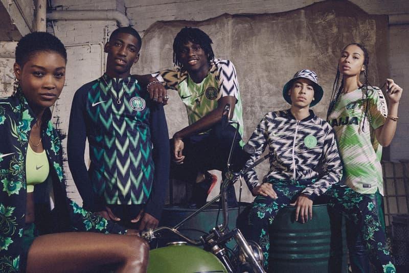 Maillot Nike Nigeria