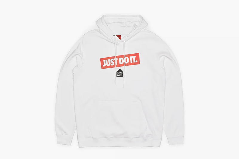 Nike Dover Street Market Just Do It Collection