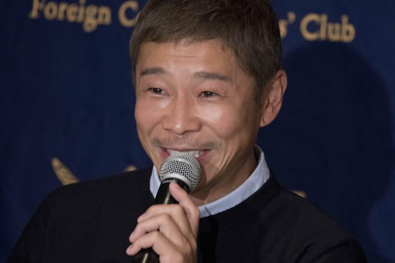 Photo Yusaku Maezawa
