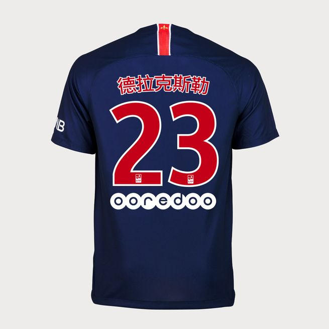 Photo Maillot PSG Nouvel An Chinois