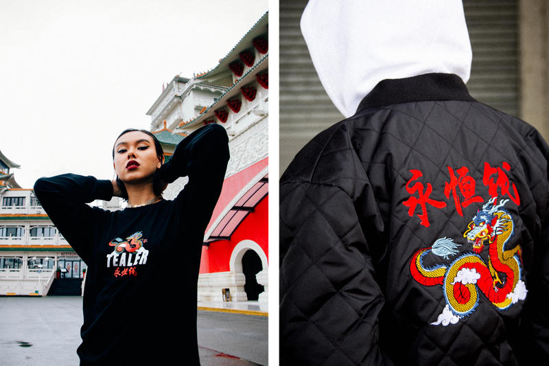 Tealer Collection Nouvel An Chinoix Lookbook