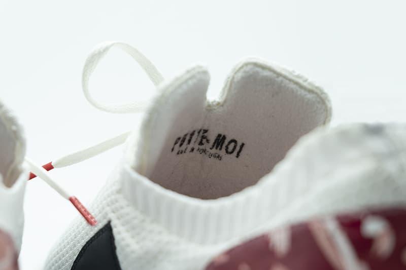 Aime-moi sneaker premiere