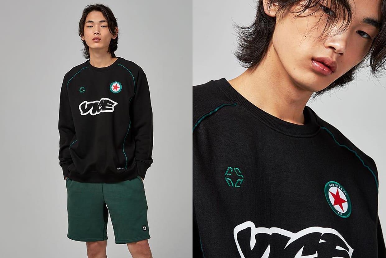Le Red Star FC nous plonge dans les années 90 avec sa nouvelle collab