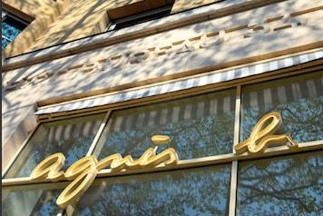 Agnès b. va ouvrir une nouvelle boutique à Paris dans une ancienne poste