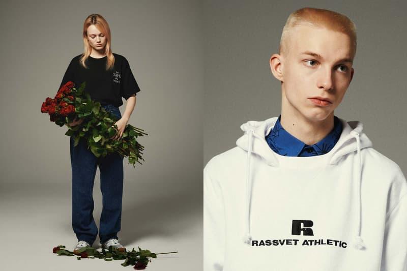 Gosha Rubchinskiy Russell Athletic Rassvet collection lookbook