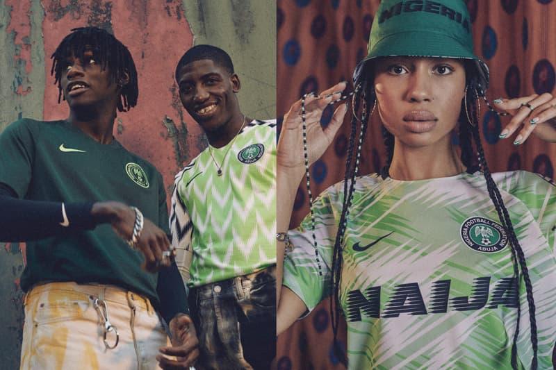 Photo du maillot du Nigeria