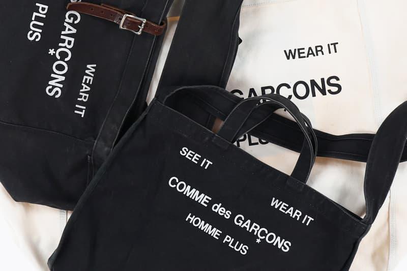 Photos COMME des GARÇONS