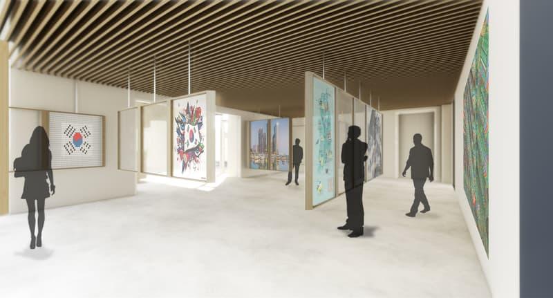 Photos Centre Culturel Coréen Paris